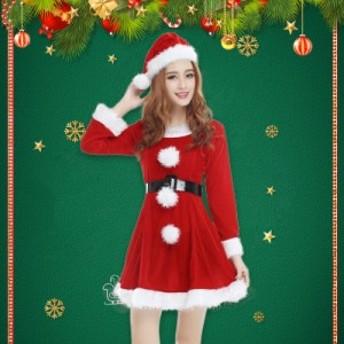 サンタ コスプレ レディース  長袖 コスチューム ワンピース 大人 衣装 仮装 変装 クリスマスイベント CM021