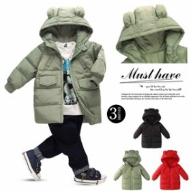 キッズアウター ダウンコート ダウンジャケット 男の子 女の子 中綿 フード付き 耳 アウター コート 子供服 防寒 冬服 子供