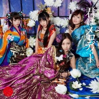 AKB48/君はメロディー《通常盤/Type C》 【CD+DVD】