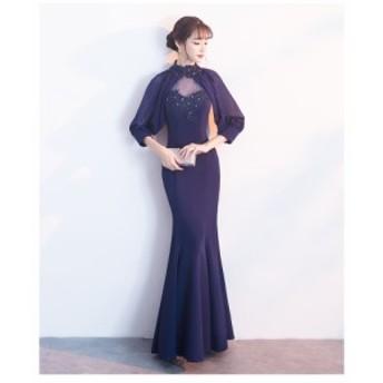 長袖 韓国風 着痩せ Formal dress パーティードレス 優雅 ロングドレス お呼ばれドレス マーメイドライン 誕生日 成人式 ファスナー