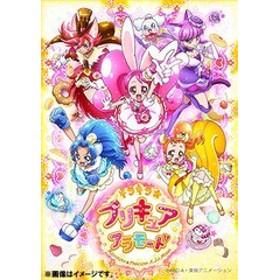 送料無料有/[DVD]/キラキラ☆プリキュアアラモード Vol.8/アニメ/PCBX-51708