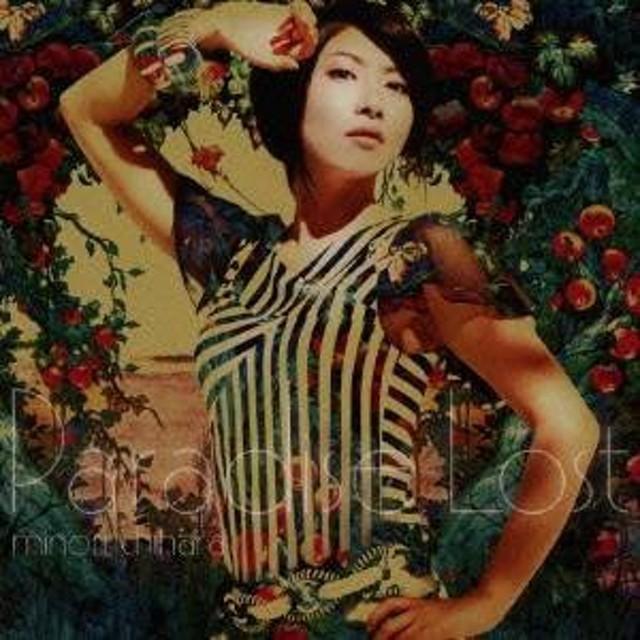 茅原実里/Paradise Lost 【CD】