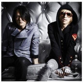 黒夢/アロン (初回限定) 【CD+DVD】