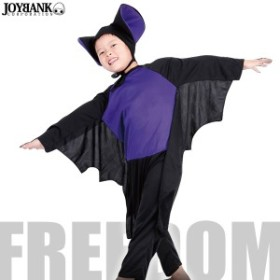 セール  子供用 こうもり コウモリ 蝙蝠 ディズニー コスプレ 衣装★大きな耳付き帽子のキッズサイズのコウモリコスチューム★jcos267