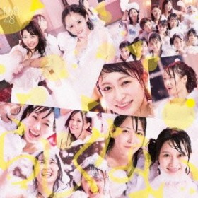 NMB48/らしくない《Type-A》 【CD+DVD】