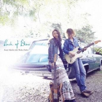 安達久美 with 大久保初夏/Luck of Blue 【CD】