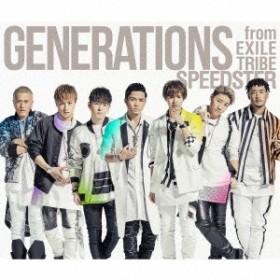 送料無料 GENERATIONS from EXILE TRIBE/SPEEDSTER《通常盤》 【CD+DVD】
