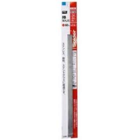 【送料無料】 はんだ 棒はんだ 鈴60% 13×250mm 金属加工用(ブリキ・鉄板等の製作、補修)