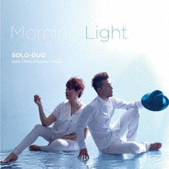 SOLO-DUO/Morning Light 【CD】