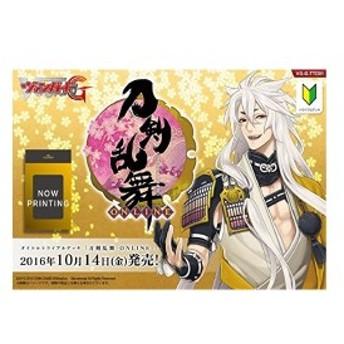 カードファイト!! ヴァンガードG タイトルトライアルデッキ VG-G-TTD01 刀剣乱舞-ONLINE-