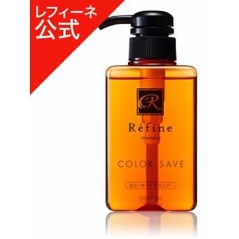 【レフィーネ公式】レフィーネ カラーセーブ シャンプー ローズの香り(400mL)白髪染め カラーリング 色持ちキープ ノンシリコン