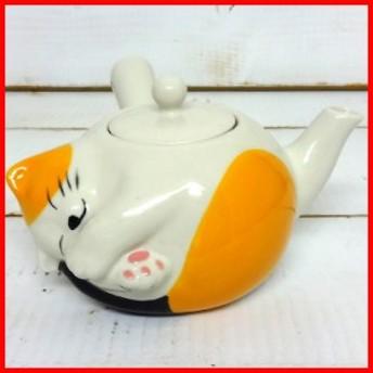 ねこの急須(三毛猫) ティーポット 茶こし付き 急須 かわいい 茶器 ねこ グッズ 猫 雑貨 お茶用品 茶道具