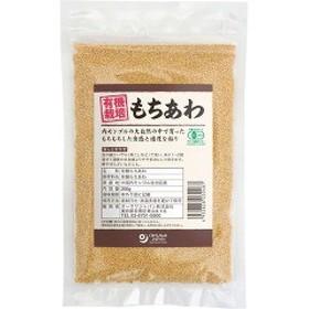 有機栽培もちあわ(200g)[雑穀]