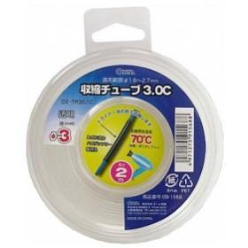 メール便送料無料 OHM 収縮チューブ クリア φ3mm 2m 09-1568 DZ-TR30C 熱収縮チューブ 透明 ケース入り