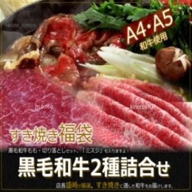 【送料無料】黒毛和牛詰め合わせ600g