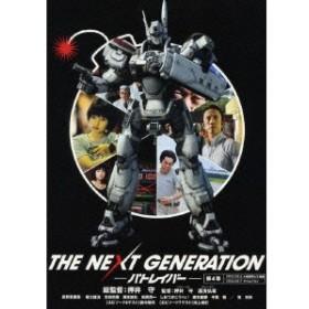 THE NEXT GENERATION-パトレイバー- 第4章 【DVD】
