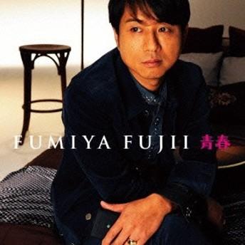 藤井フミヤ/青春 【CD】