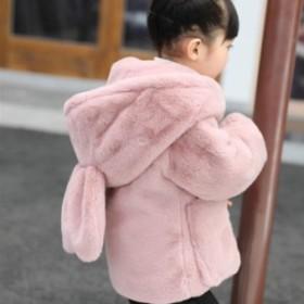 毛皮コート 人気 上質 コート 上着 ジャケット ファーコート子供服 子ども アウター 暖かい 冬物 長袖 防寒 キッズ 女の子 ベビー