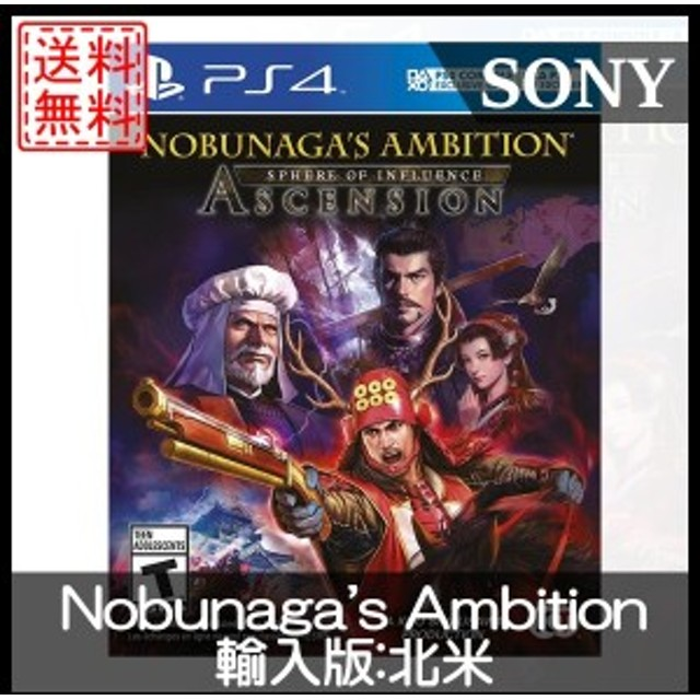 PS4 Nobunaga's Ambition: Sphere of Influence - Ascension (輸入版:北米) 新品 ソフト PlayStation 4