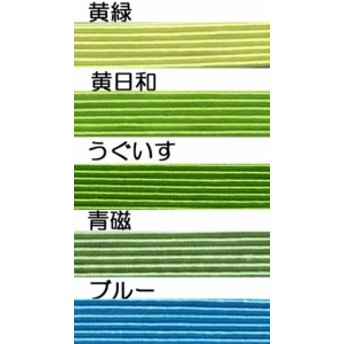 絹巻水引 色ミックス12 緑青系