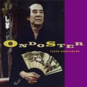 鉄砲博三郎/音頭師 ONDOSTER 【CD】
