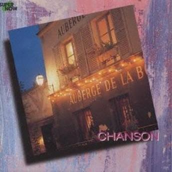 (オムニバス)/シャンソン 【CD】