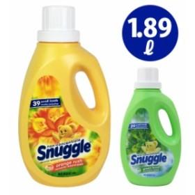 柔軟剤 Snuggle スナッグル 通販 ファーファ 1.89l 1890ml 非濃縮 タイプ ノンコンセントレーテッド グリーンバースト