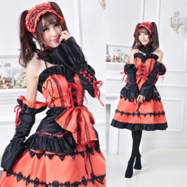 a0b566fe47c8f  オレンジ 7  メイド服 ワンピース ロリータ ゴスロリ コスプレ コスチューム レディース 衣装 仮装