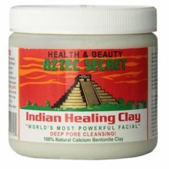 アズテック シークレットインディアン ヒーリング ファイシャル クレイ 454g/ J Aztec Secret Indian Healing Facial Clay 1lb