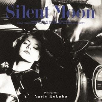国分友里恵/Silent Moon +1 【CD】