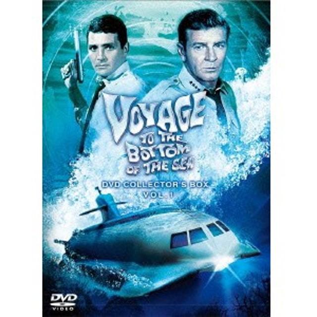 原潜シービュー号~海底科学作戦 DVD COLLECTOR'S BOX Vol.1 【DVD】