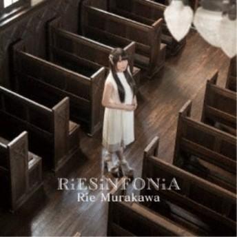 村川梨衣/RiESiNFONiA《通常盤》 【CD】
