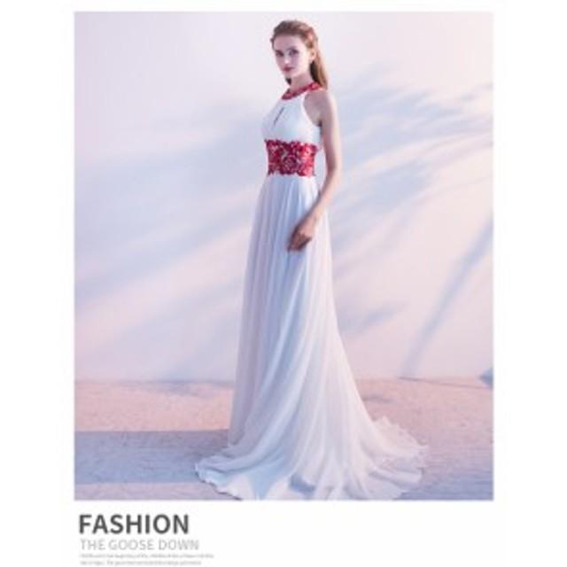 トレーン 刺繍 高品質 ロングドレス プリンセス フォーマル パーティードレス ウェディングドレス 年会 卒業式 二次会 司会 ファスナー