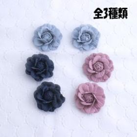 造花 デコパーツ 2個入り ハンドメイド 手芸材料 全3カラー  pt-295