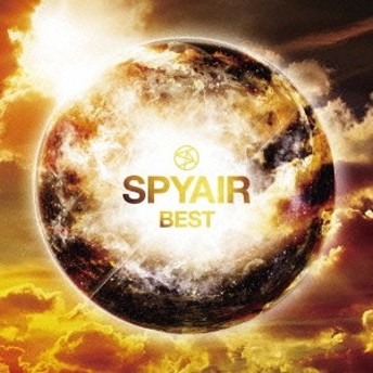 SPYAIR/BEST 【CD】