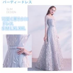 エレガント ロングドレス 袖ありウェディングドレス 二次会 パーティドレス お呼ばれドレス 大きいサイズ 成人式ドレス