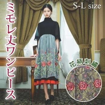 【予約】S/M/L レース 花柄 刺繍 ボヘミアン ネイティブ パーティドレス ワンピース 体型カバー大きいサ