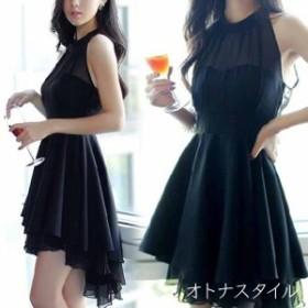 【予約】ホルターネック アシンメトリー ブラック パーティドレス 背中見せ 大きいサイズ S/M/L/XL