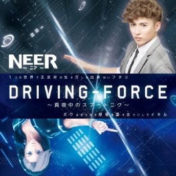 NEER/Driving Force ~真夜中のスプートニク~ 【CD+DVD】