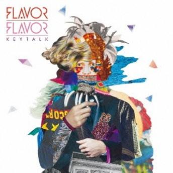 KEYTALK/FLAVOR FLAVOR(初回限定) 【CD+DVD】