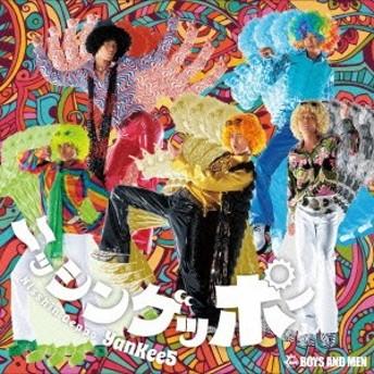 BOYS AND MEN/BOYMEN NINJA《Type B》 【CD】