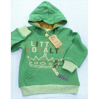 セラフ Seraph パーカー トレーナー 100cm 緑系 新品 トップス 女の子 キッズ 子供服 通販 買い取り
