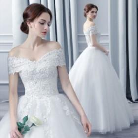 嫁ウェディングドレス 結婚式 二次会 ロングドレス オフショルダー 半袖 エンパイアライン ウエディングドレス 花嫁