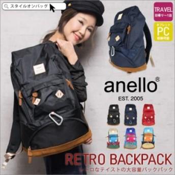 anello アネロ リュックサック b1501