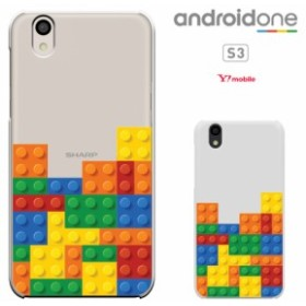 ワイモバイル android one s3 Ymobile シャープ Android One S3 カバー スマホケース アンドロイドワン s3 携帯 カバー ユニーク/かわい