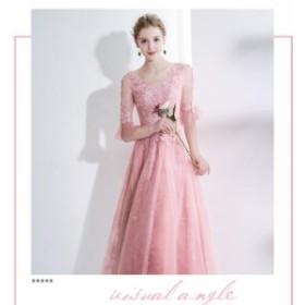 優雅  ロングドレス ウェディングドレス パーティードレス  宴会 年会 司会 編み上げ 結婚式 卒業式 ドレス
