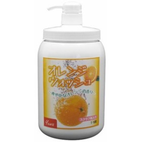 【送料無料】 油 手洗い洗剤 ハンドソープ  (友和) オレンジウォッシュ 本体(1.4kg)