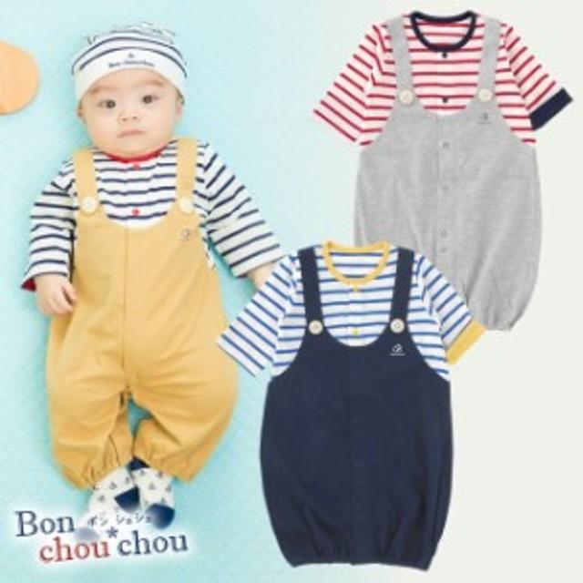 43763307eee63 ボンシュシュ重ね着風新生児ツーウェイオール ベビー服  赤ちゃん  ベビー