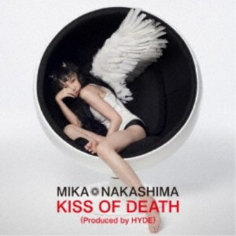 中島美嘉/KISS OF DEATH(Produced by HYDE)《限定盤B》 (初回限定) 【CD+DVD】