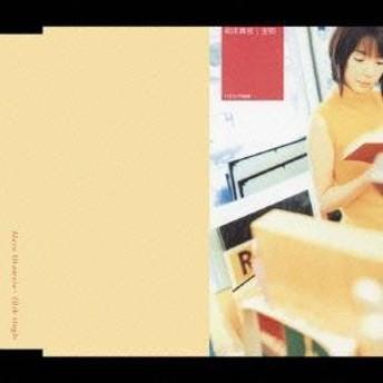 岡本真夜/宝物 【CD】
